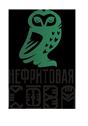 Нефритовая сова